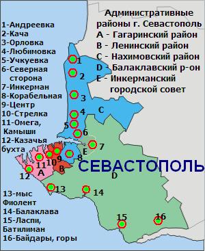 Карта Севастополь, Крым