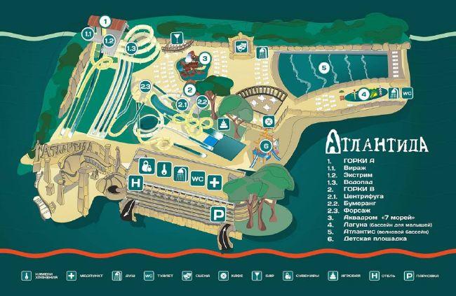 Схема Аквапарк «Атлантида» в Ялте