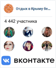 Мы в VK