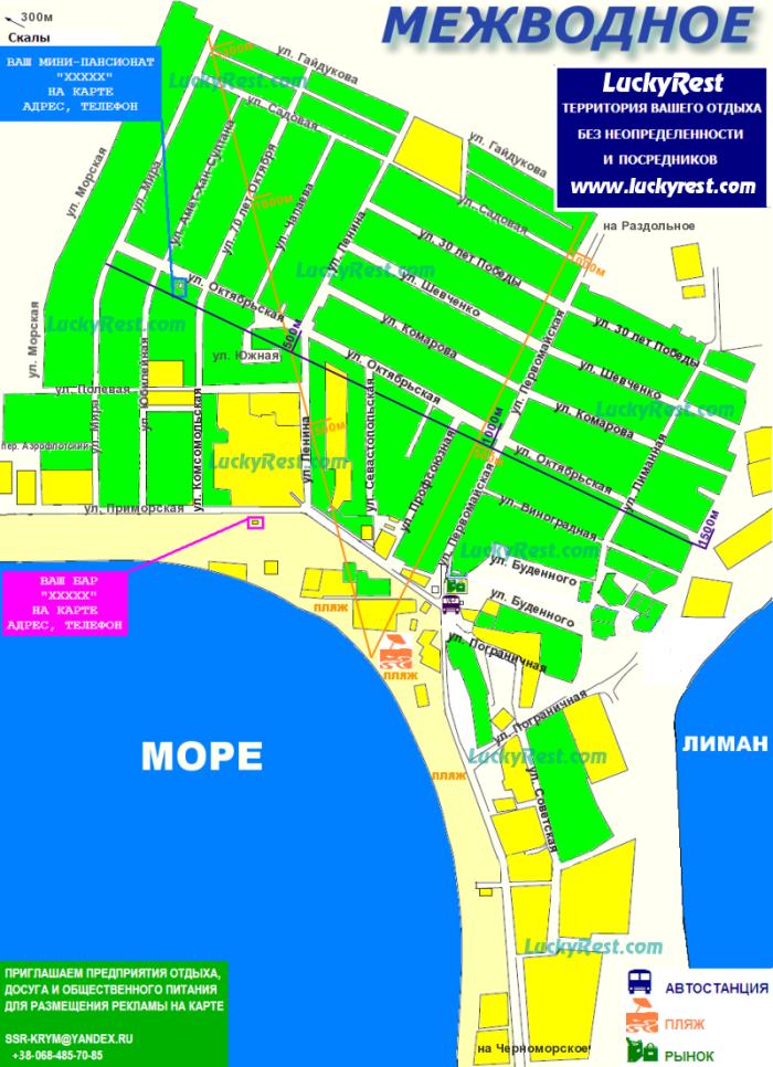 карта Межводное, Крым