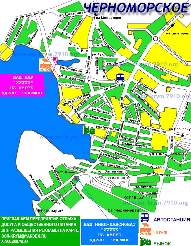 карта Черноморское, Крым