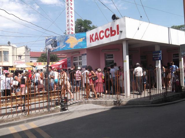 Автостанция Симферополь Крым