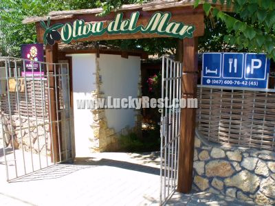 Casa del Mar & Oliva del Mar, гостевой дом – Оленевка – Крым