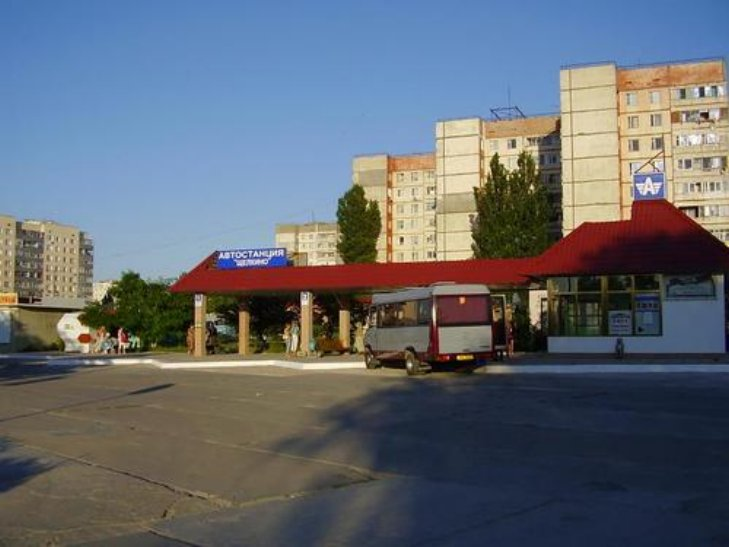 Щелкино Крым
