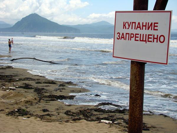 Правила купания в море. Крым. Разное.