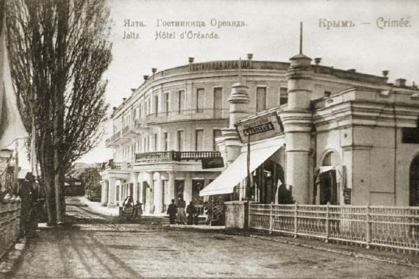Город Ялта. Крым. Города и поселки Крыма.