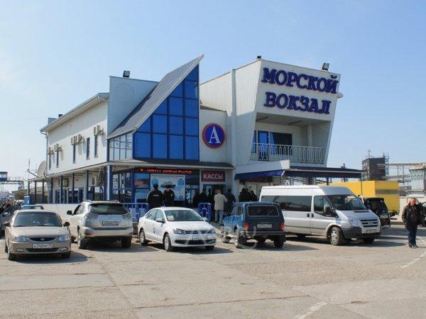 Курорт круглый год. Крым. Разное.