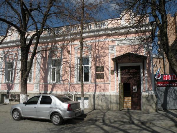 Музей города Симферополя. Крым. Музеи Крыма.