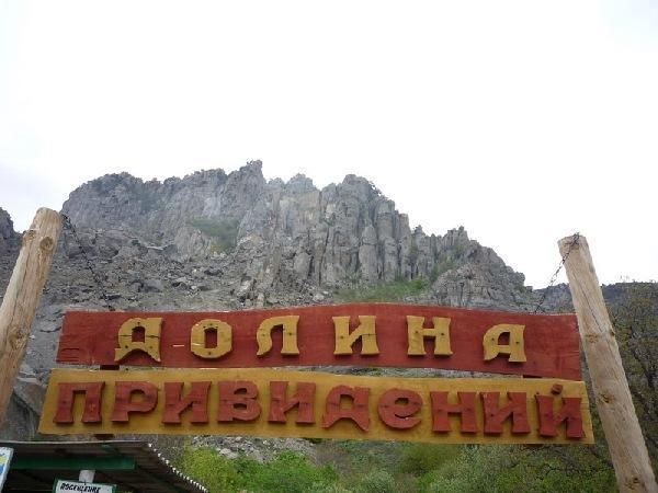 Гора Демерджи. Крым. Крымские горы.