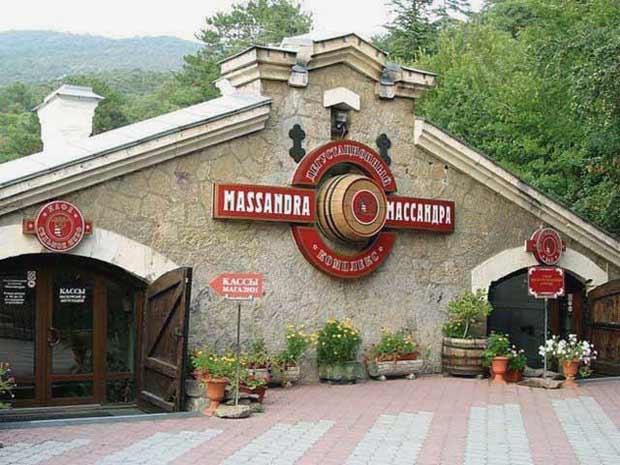 Массандровский завод в Крыму