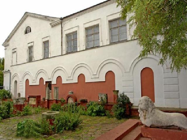 Крым. Феодосийский краеведческий музей
