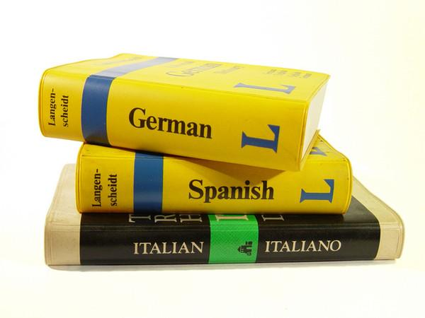 Трудности перевода или нифига себе фамилия! Разное.