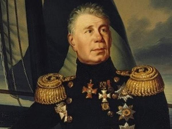 Иван Крузенштерн: человек и пароход.  Из истории путешествий.