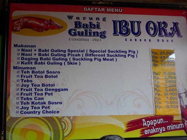 Балийская местная кухня. Кухня разных стран.