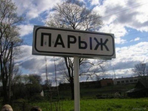 Путешествие из приколов. Путешествие с юмором.