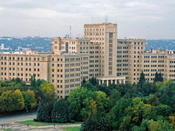 Харьков. Города Украины.