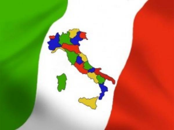 Италия. Италия.