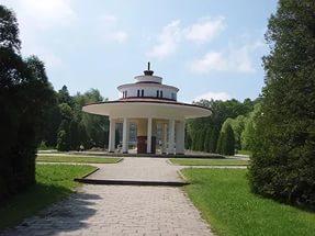 Моршин – бальнеологиеский курорт. Карпаты.