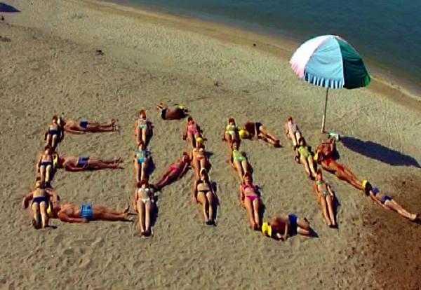 Пляж «Каменка». Пляжи города Ейска. Ейск.