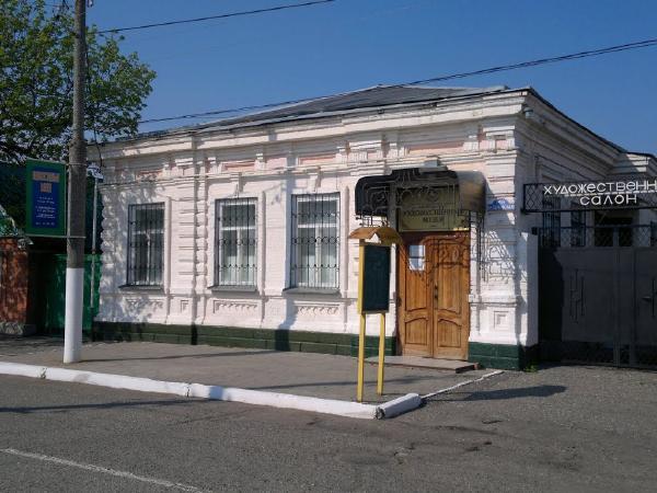 Художественный музей Ейска. Ейск.