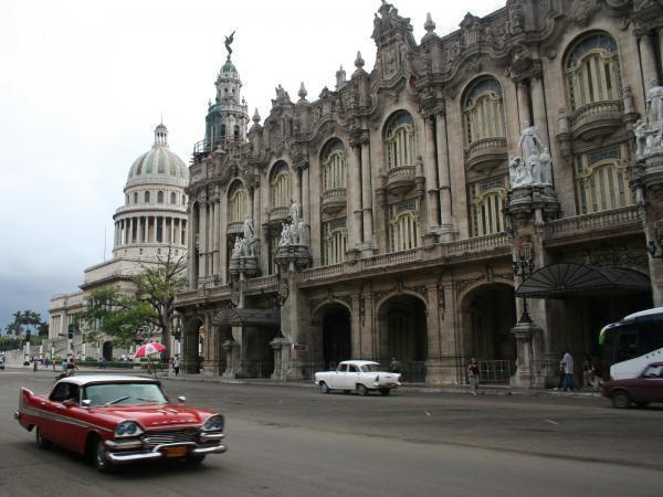 Отели Гаваны на Кубе Куба.