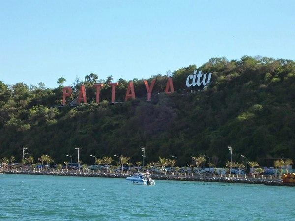 Курорты Тайланда: Паттайя. Тайланд.